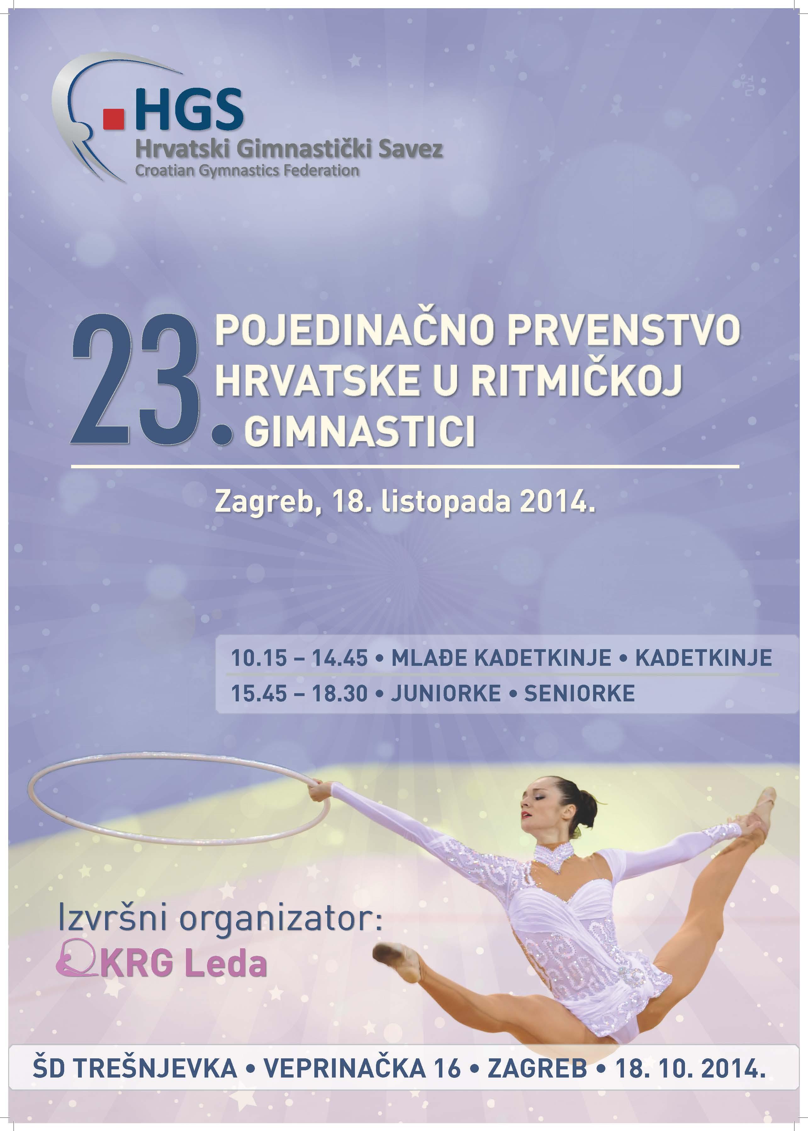 Plakat_23_poj_pr_HR_u_RG – 2014