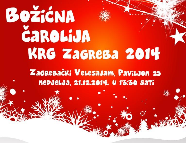 bozicna_2014