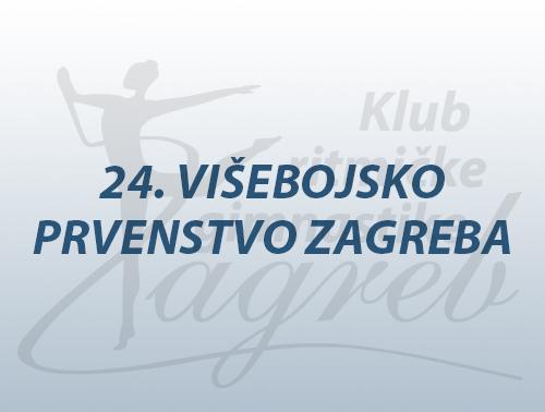 24VPGZ_1