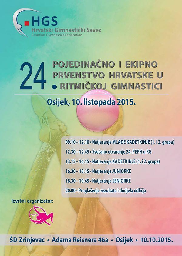 24. Pojedinačno i ekipno prvenstvo Hrvatske u ritmičkoj gimnastici